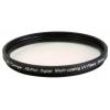 W_TIANYA XS-Pro1 Digital UV filter (49mm)