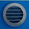 Alumínium szellőzőrács MRA 100