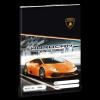 Ars Una Füzet-93617666-A/5 20-32 lap sima Lamborghini <10db/csomag>