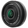 Panasonic Lumix G 14mm f/2.5 Asph (čierny)