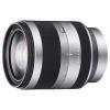 Sony AF E 18-200mm 3.5-6.3 OSS LE (Sony E) (strieborný)