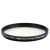 W_TIANYA XS-Pro1 Digital UV filter (52mm)