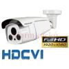 Videosec Dahua IRW-260Z HDCVI extracső kamera, Full HD, IR, motoros objektív