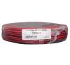 Sec-CAM Tápkábel 2x0.75 (AHD, analóg és IP rendszerhez is) biztonságtechnikai eszköz