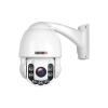 ProVision -ISR PR-Z10AHD1(IR) AHD Pro 720p ULTRA-Z kültéri inframegvilágítós mechanikus Day&Night 1 Megapixeles AHD Speed Dome kamera
