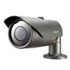 Samsung SCO2120RP kültéri inframegvilágítós motoros zoom-os mechanikus Day&Night csőkamera, 1/4-os Super HAD CCD chip