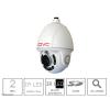 DVC DCN-PV320 2Mp Speed dome IP kamera