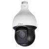 Dahua SD59430U-HN 2K/4MPX IP Kültéri PTZ kamera