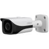 Dahua HAC-HFW2221E HDCVI csőkamera, FullHD, IR