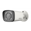Dahua HAC-HFW2220R-Z-IRE6 HDCVI csőkamera, FullHD, 60m IR, motoros objektív