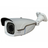 IdentiVision IIP-L3201VFW ALLIGATOR, IP IR LED-es csőkamera, 2MP, f=2.8-12mm