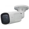 Canon VB-M741LE, nagyméretű, IP IR LED-es kültéri csőkamera, 1,3MP, POE, 113,4⁰-os látómező, rejtett IR LED-ek (!!!)