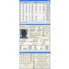 Soyal AR701 F, szoftvercsomag frissítés