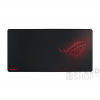 Asus ROG Sheath gamer egérpad
