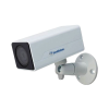 GEOVISION 1,3 Mp Geovision GV IP UBX1301 F4 IP ultra boksz kamera, 1280x1024@25fps, f=4mm, 10m IR, true D&N, WDR, 5 VDC / PoE
