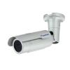 GEOVISION GV IP BL1500 sll IR kompakt kültéri IP kamera, 1,3 MP, 30fps@1280x1024, f=3-9mm, (F/1,2), IP 67, 70m IR