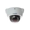 GEOVISION GV IP FD320 GV, H264, IP FixDome, 3Mpx (2048x1535), beltéri, 20fps, 15 IR-LED, 2.7-9mm