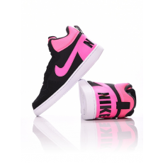 Nike Recreation Mid Cipő (845107_0006)