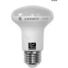 Lumen Power Ledes izzó R63 E27 10W R63 Hideg fehér 6200k 230V - Lumen