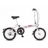CSEPEL Mini 200 összecsukható kerékpár