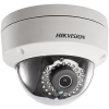 Hikvision DS-2CD2152F-I (4mm) 5 MP fix IR IP dómkamera