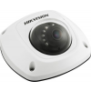 Hikvision DS-2CD2542FWD-IS (12mm) 4 MP WDR fix IP mini IR dómkamera; hang kimenet és mikrofon