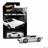 Hot Wheels - James Bond 007 kisautó - The Spy who loved me