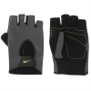 Nike Fundamental Training Gloves fér.