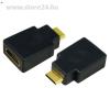 LogiLink HDMI -> HDMI mini C M/F adapter fekete