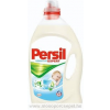 Persil folyékony mosószer gél 2,92 l sensitive- 40 adag -