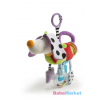 TAF TOYS Long-ears Dog hosszúfülű kutya 11695