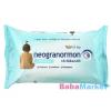 Neogranormon sensitív törlőkendő 55db-os