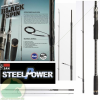 D.A.M DAM SteelPower BLACK SPIN 240/8-24g