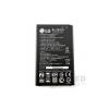 LG BL-45A1H (K420n K10) akkumulátor 2300mAh Li-Ion, gyári csomagolás nélkül