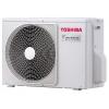 Toshiba RAS-3M18S3AV-E Inverter Multi kültéri egység 5, 2 kW