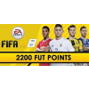 EA FIFA 17 2200 FUT points (PC)