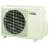 Daikin 2MXS40H Multi Inverteres Kültéri Egység 4 kW, Hőszivattyús klíma kültéri egység