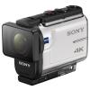 Sony FDR-X3000 4K élőképes távirányítóval (WiFi, GPS)