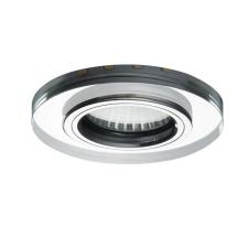 KANLUX 24411 SOREN O-BL Beépített pontégő LED világítás