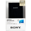 Sony CP-V9B fekete