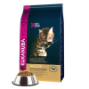 Eukanuba Cat Healthy Digestion 2kg