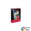 HP Colour Laser lézernyomtató papír A/3 250g. 125ív/csomag CHP430