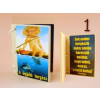 Horgászos könyv hűtőmágnes, többféle mintával