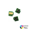 HP M5025/5035 CHIP (For Use) SK*