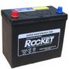 Rocket Rocket 45Ah 12V autó akkumulátor SMF NX100-S6 ASIA vékonysaru bal+