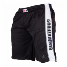 TRACK SHORTS (BLACK/WHITE) [L/XL]