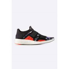 adidas by Stella McCartney adidas Performance - Cipő Pureboost by Stella McCartney