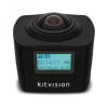 KitVision Immerse 360