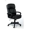 MAYAH Főnöki szék, hintamechanikával, fekete bonded bőrborítás, fekete lábkereszt, MAYAH