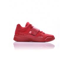 Nike Jordan J23 (p1919)
